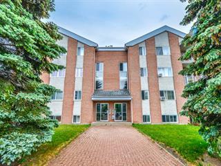 Condo for sale in La Prairie, Montérégie, 115, Rue  Beauséjour, apt. 101, 20065840 - Centris.ca