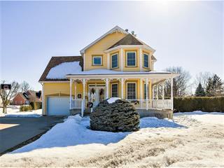 Maison à vendre à Bécancour, Centre-du-Québec, 1170, Avenue de Louisbourg, 23480167 - Centris.ca