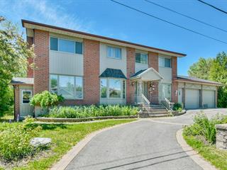 House for sale in Rosemère, Laurentides, 331, Rue  Westgate Est, 12512887 - Centris.ca