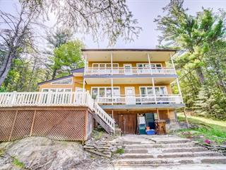 House for sale in Cantley, Outaouais, 342, Chemin  Denis, 23956006 - Centris.ca