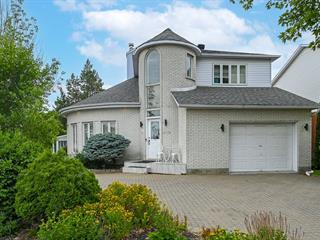 House for sale in Repentigny (Repentigny), Lanaudière, 244, boulevard  Industriel, 17123998 - Centris.ca