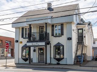 Quadruplex à vendre à Sorel-Tracy, Montérégie, 58 - 58A, Avenue de l'Hôtel-Dieu, 24766407 - Centris.ca
