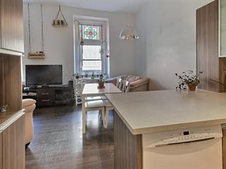 Condo for sale in Québec (La Cité-Limoilou), Capitale-Nationale, 598, 8e Avenue, apt. 304, 13232506 - Centris.ca