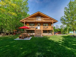 Maison à vendre à Cantley, Outaouais, 49, Chemin  Groulx, 20583683 - Centris.ca