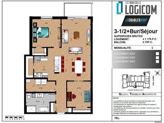 Condo / Appartement à louer à Québec (Sainte-Foy/Sillery/Cap-Rouge), Capitale-Nationale, 1213, Avenue  Charles-Huot, app. 407, 26337886 - Centris.ca