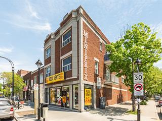 Commercial building for sale in Montréal (Villeray/Saint-Michel/Parc-Extension), Montréal (Island), 600 - 618, Rue  Jarry Est, 9772163 - Centris.ca