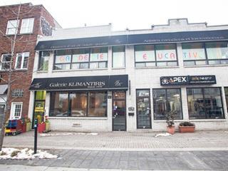 Local commercial à louer à Montréal (Saint-Laurent), Montréal (Île), 742, boulevard  Décarie, 11541524 - Centris.ca
