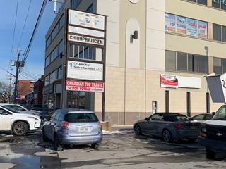 Commercial unit for rent in Laval (Chomedey), Laval, 3860, boulevard  Notre-Dame, suite 202, 15619912 - Centris.ca