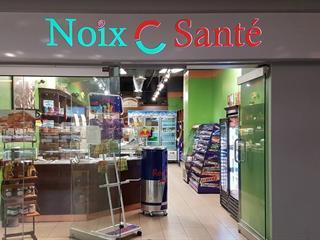 Business for sale in Montréal (Ville-Marie), Montréal (Island), 1550, boulevard  De Maisonneuve Ouest, suite GM3, 11092803 - Centris.ca