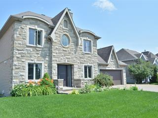 Maison à vendre à Québec (Beauport), Capitale-Nationale, 354, Rue des Cassailles, 11568431 - Centris.ca
