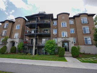 Condo à vendre à Laval (Chomedey), Laval, 2322, boulevard  Daniel-Johnson, app. 302, 23442555 - Centris.ca
