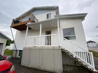 Duplex à vendre à Saguenay (Jonquière), Saguenay/Lac-Saint-Jean, 2212 - 2214, Rue  Lalonde, 16382961 - Centris.ca