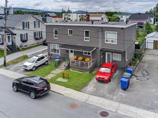 Quadruplex for sale in Thetford Mines, Chaudière-Appalaches, 98 - 100, 9e Rue Nord, 26864265 - Centris.ca