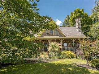 House for sale in Coaticook, Estrie, 58, Rue  Bonin, 24110503 - Centris.ca