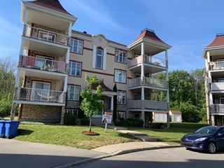 Condo à vendre à Pincourt, Montérégie, 562, Avenue  Forest, app. 1, 24192495 - Centris.ca