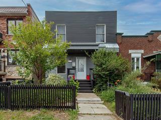House for sale in Montréal (Mercier/Hochelaga-Maisonneuve), Montréal (Island), 2338, Avenue  Mercier, 11769384 - Centris.ca