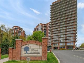 Condo à vendre à Laval (Chomedey), Laval, 3035, boulevard  Notre-Dame, app. 308, 24761332 - Centris.ca