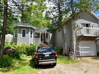 House for sale in Chertsey, Lanaudière, 6960, Chemin du Lac-d'Argent, 10025905 - Centris.ca