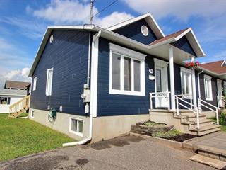 Maison à vendre à Victoriaville, Centre-du-Québec, 38, Rue de l'Abbé-Duguay, 27379922 - Centris.ca