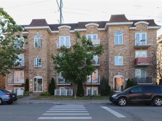 Condo for sale in Montréal (Villeray/Saint-Michel/Parc-Extension), Montréal (Island), 2503, Rue  Champdoré, apt. 107, 11071061 - Centris.ca