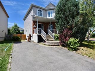 House for sale in Laval (Sainte-Dorothée), Laval, 1420, Avenue des Nénuphars, 21522707 - Centris.ca