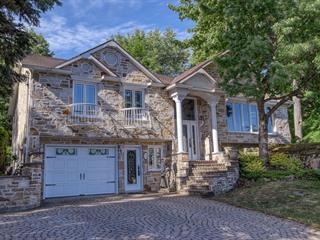 Maison à vendre à Granby, Montérégie, 72, Rue  Bourget Est, 14370756 - Centris.ca