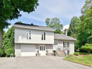 House for sale in Saint-Ambroise-de-Kildare, Lanaudière, 210, 4e Avenue, 22191587 - Centris.ca
