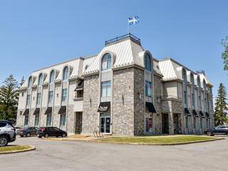 Local commercial à louer à L'Assomption, Lanaudière, 831, boulevard de l'Ange-Gardien, local 207, 9448184 - Centris.ca