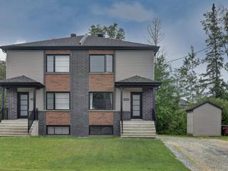Duplex à vendre à Sherbrooke (Brompton/Rock Forest/Saint-Élie/Deauville), Estrie, 2872 - 2874, Rue de Trois-Rivières, 10254492 - Centris.ca