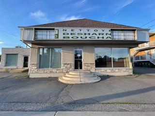 Commercial building for sale in Victoriaville, Centre-du-Québec, 44, boulevard  Jutras Ouest, 12455846 - Centris.ca