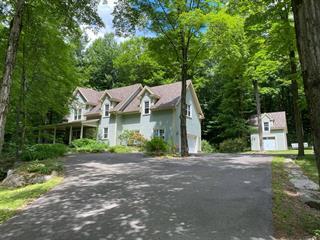 House for sale in Shefford, Montérégie, 53, Rue de la Roseraie, 23494675 - Centris.ca