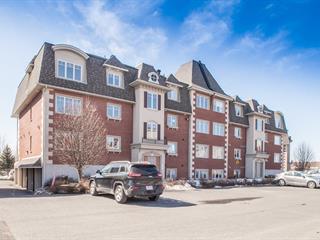 Condo / Apartment for rent in Brossard, Montérégie, 7125, Rue du Chardonneret, apt. 6, 20367637 - Centris.ca