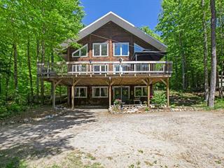 House for sale in La Pêche, Outaouais, 56, Chemin  Faubert, 28606248 - Centris.ca
