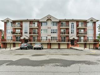 Condo for sale in Gatineau (Gatineau), Outaouais, 48, Rue de Grondines, apt. D, 22947882 - Centris.ca