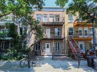 Quadruplex à vendre à Montréal (Mercier/Hochelaga-Maisonneuve), Montréal (Île), 1651 - 1657, Rue  Joliette, 23124685 - Centris.ca