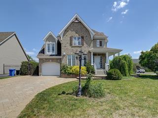 Maison à vendre à Saint-Roch-de-l'Achigan, Lanaudière, 52, Rue des Coquelicots, 28689247 - Centris.ca