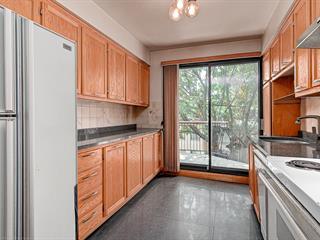 Condo à vendre à Montréal (Mercier/Hochelaga-Maisonneuve), Montréal (Île), 2520, Avenue  Hector, 28947485 - Centris.ca