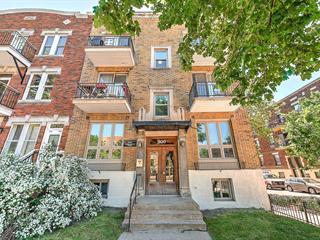 Commercial unit for rent in Montréal (Le Plateau-Mont-Royal), Montréal (Island), 900, boulevard  Saint-Joseph Est, suite 1, 21738675 - Centris.ca