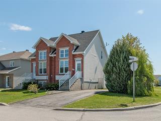 Condo à vendre à Saint-Sulpice, Lanaudière, 232Z, Rue  Giard, 22570771 - Centris.ca