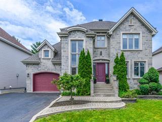 Maison à vendre à Delson, Montérégie, 525, Rue des Cheminots, 15413568 - Centris.ca