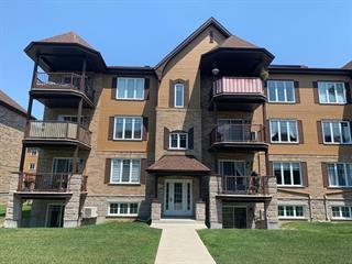 Condo / Apartment for rent in Vaudreuil-Dorion, Montérégie, 3119, boulevard de la Gare, apt. 002, 28805467 - Centris.ca