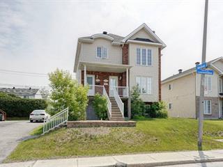 Condo for sale in Laval (Auteuil), Laval, 6895, boulevard des Laurentides, 14947477 - Centris.ca