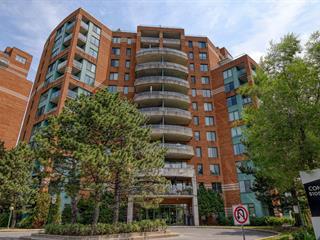 Condo à vendre à Montréal (Rosemont/La Petite-Patrie), Montréal (Île), 5105, boulevard de l'Assomption, app. 204, 20858999 - Centris.ca