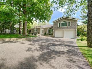 House for sale in Gatineau (Hull), Outaouais, 63, Rue des Conifères, 18059281 - Centris.ca