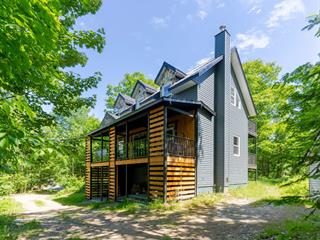 House for sale in Cantley, Outaouais, 26, Rue de l'Ours, 12124630 - Centris.ca