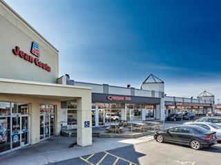 Commercial unit for rent in Drummondville, Centre-du-Québec, 520, boulevard  Saint-Joseph, suite 6, 27357780 - Centris.ca