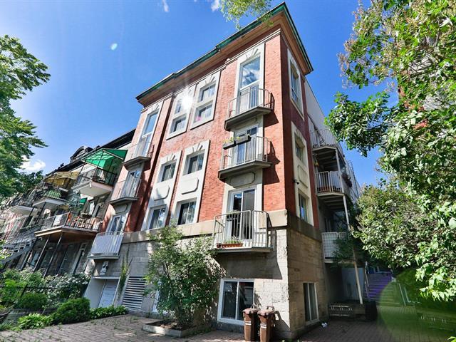 Condo à vendre à Montréal (Mercier/Hochelaga-Maisonneuve), Montréal (Île), 1859, boulevard  Pie-IX, app. 101, 13267845 - Centris.ca