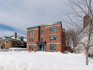 Commercial building for sale in Québec (Sainte-Foy/Sillery/Cap-Rouge), Capitale-Nationale, 470, Grande Allée Ouest, 24807269 - Centris.ca