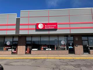Commerce à vendre à Brossard, Montérégie, 8050, boulevard  Taschereau, local P, 27598438 - Centris.ca