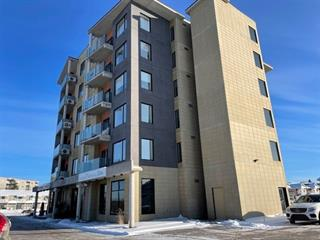 Commercial unit for sale in Saguenay (Chicoutimi), Saguenay/Lac-Saint-Jean, 1955, Rue des Roitelets, suite 101, 25006120 - Centris.ca